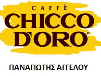 Caffe Chicco D'Oro