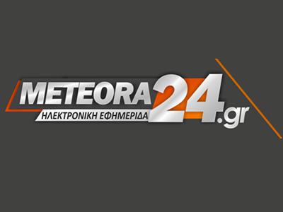 meteora24.gr